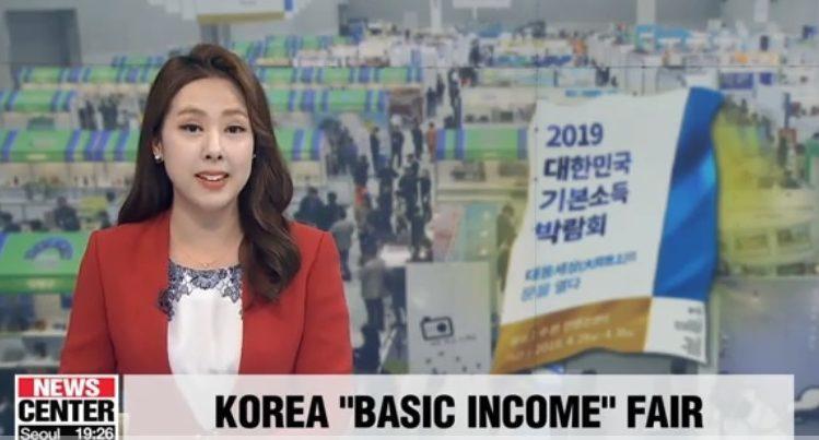 Sito di incontri Korea